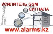 Усилитель сотовой  GSM связи. Репитеры