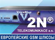 Шлюз GSM 2N VoiceBlue Next четырехканальный
