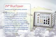 GSM- шлюз 8 портовый модульный Blue Tower