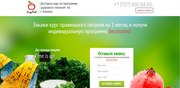 Разработки сайтов,  сайтов-визиток,  лэндингов,  рекламы в интернете.