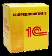 установка,  настройка и сопровождение программных продуктов «1С».