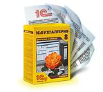 1С:Бухгалтерия для Казахстана 8.2 ПРОФ - Программное обеспечение