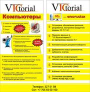 Настройка сайтов Министерства Финансов РК