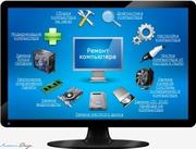 Ремонт и сборка компьютеров с гарантией
